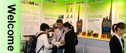 2015 HK China Globalsources Sourcing Fair (Spring Edition)