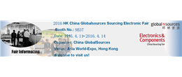 2016 HK China Globalsources Sourcing Fair (Spring Edition)